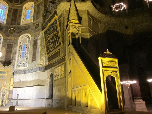 Hagia Sophia inside 1