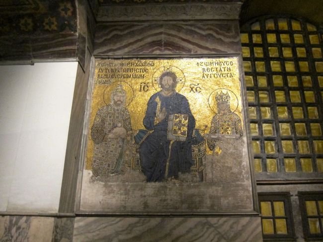 Hagia Sophia inside christian images