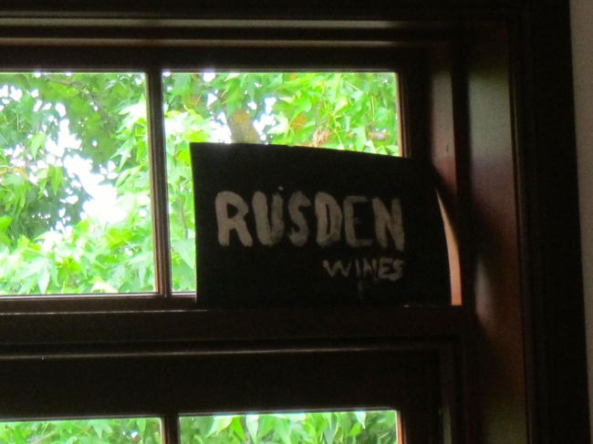 Rusden sign