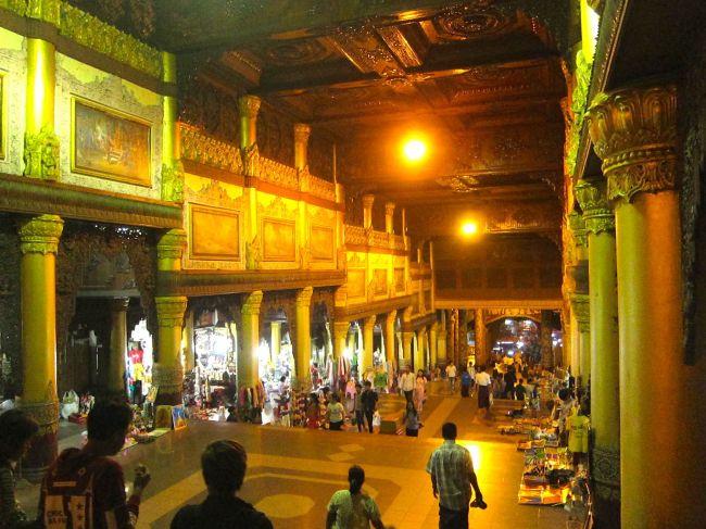 Pagoda 2
